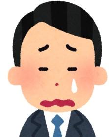 【悲報】ワイ東大生、ハーバードや清華大学の実態を見てむせび泣くwwww