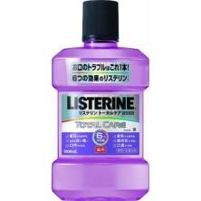 ワイ『口内炎痛い…』 バイト先のJK『リステリンの紫でぐちゅぐちゅしたらすぐ治りますよ』