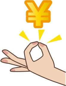 【悲報】岡崎市民「5万円欲しいもんで票入れたんやん。公約守らな辞めてもらうしかない」