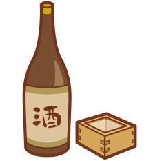 日本酒「獺祭(だっさい)」 ← 1本84万円wwwwwww
