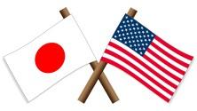 オバマさん「日本人は知らないと思うが、鳩山はアホだ 今だから言えるが」