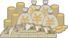 トランプ大統領が日本の銀行に30京円振り込み、日本人一人当たり6億円貰える模様