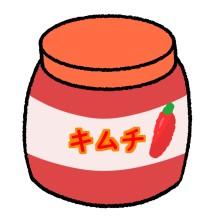 キムチ好きぼく、初めて韓国産本格キムチを食べた結果wwwwwwwww