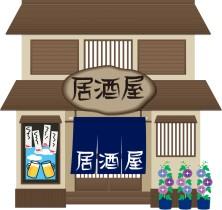 東京の居酒屋、「お通し代」が1000円!枝豆800円www潰れて当然だろ、こんな店