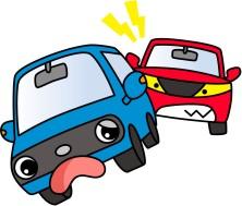 煽ってきた車が追い越していって数百メートル先で事故ってた場合