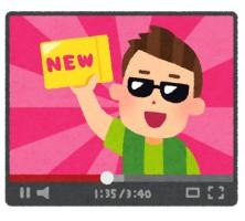 Google「 YouTubeサービス終了します」 YouTuber「ぎやああああああ!!!???」