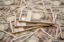 【2021年版】日本の「銀行」ランキングがこちらwwwwwwwwww