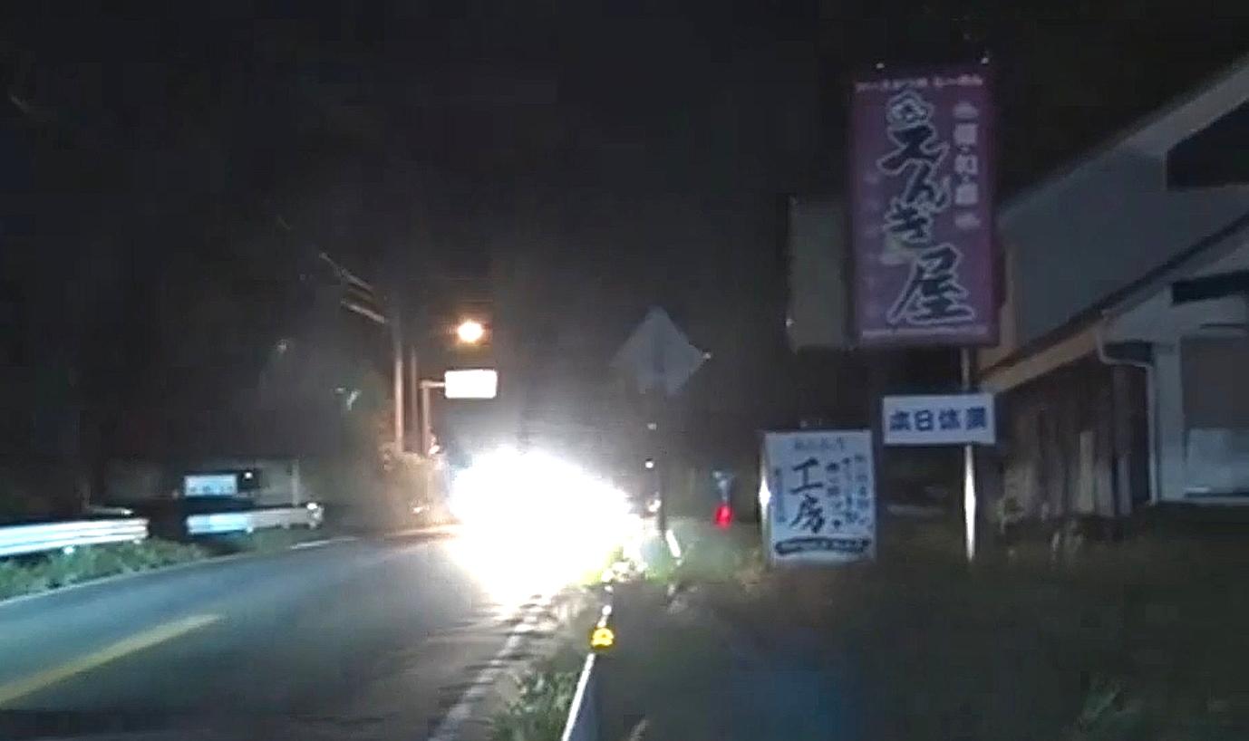 発砲 宮田 事件 村