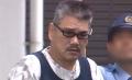 大沢康博被告