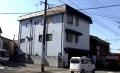 「浪川会」本部事務所 使用禁止通達1