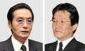 左:野村悟被告 右:田上不美夫被告
