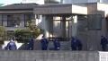 福島県いわき市の暴力団事務所で発砲事件3