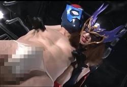 【戦隊痴女】ヒーロー凌辱 悪の女幹部 絶対女王ガーベラ1